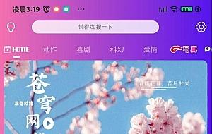 最新苍穹影视源码 双端+技术文档