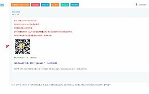 安卓苹果网址在线打包系统 网站打包APP源码