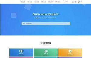 素材资源/虚拟商品交易网站源码 织梦模板