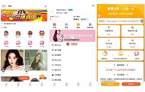 双端直播app源码