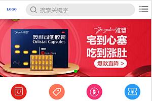 拼团商城源码 自适应完美封装双端app 免费下载