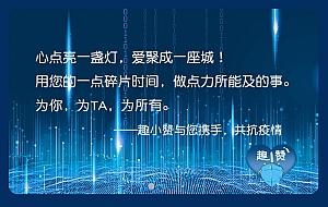 趣小赞矿机买卖程序 虚拟币交易源码 免费下载