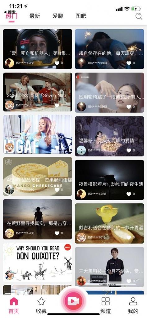 全新短视频app源码 双端完整版