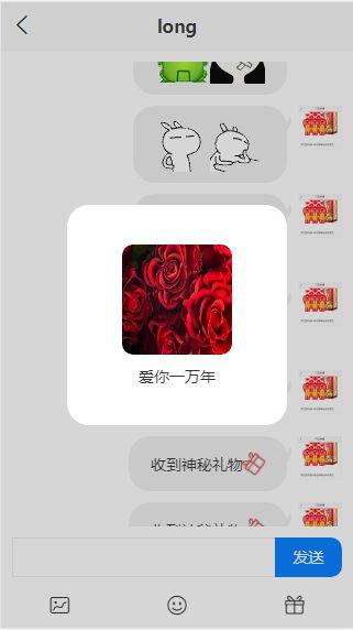 php交友平台源码 完美封装app